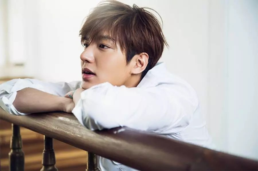 Lee Min Ho thank you track