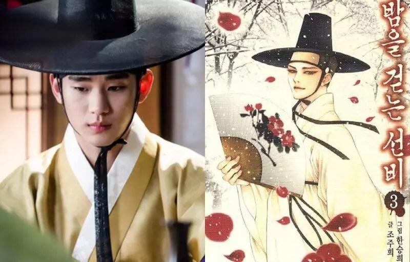 scholar-who-walks-the-night-korean-drama-poster