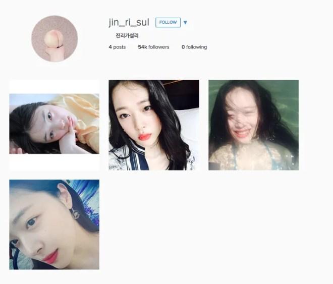 sulli-instagram