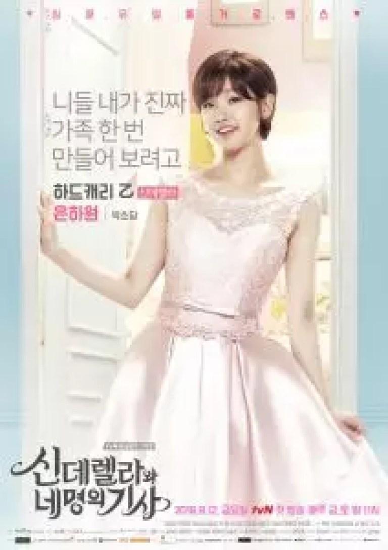 تقرير عن دراما Cinderella And Four Knights عالم كوريا