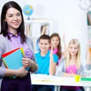 Ειδική Αγωγή & Εκπαίδευση