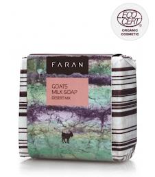 סבון חלב עיזים אורגני תערובת מדברית פארן