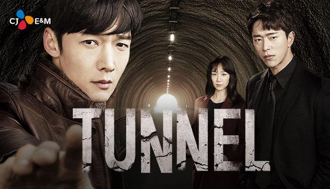 ผลการค้นหารูปภาพสำหรับ tunnel korean drama