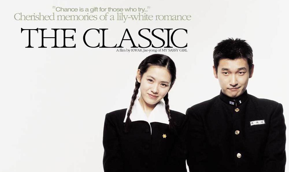รีวิวภาพยนตร์ The Classic (2003)
