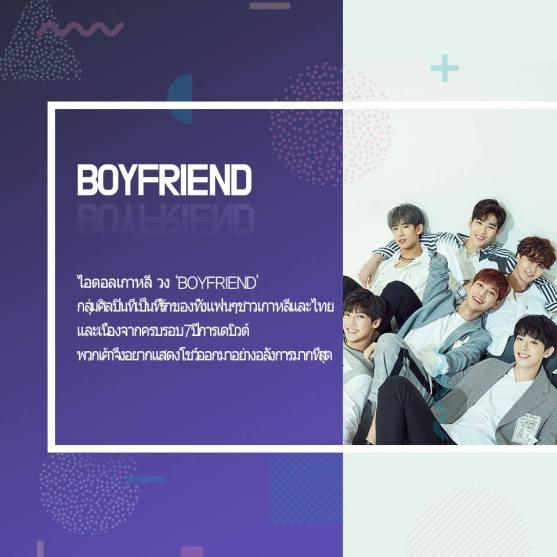 Boyfriend - K-Content EXPO Thailand 2018