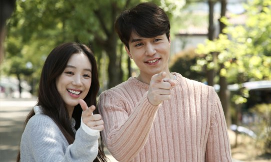 Image result for lee dong wook jung ryeo won