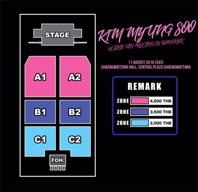 ผังที่นั่งและราคาบัตรงาน Kim Myung Soo 1st Solo Fan Meeting in Bangkok
