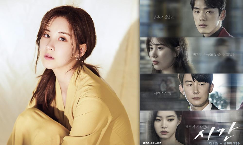 """ซอฮยอน สารภาพว่าเธอเผชิญกับสภาวะยากลำบากทางจิตใจ จากการสวมบทบาทในละคร """"Time"""""""
