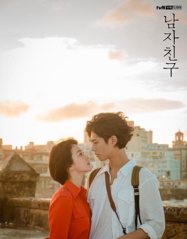 © Encounter, tvN 2018