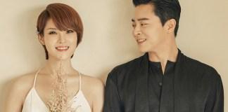 โจจองซอก กัมมี่