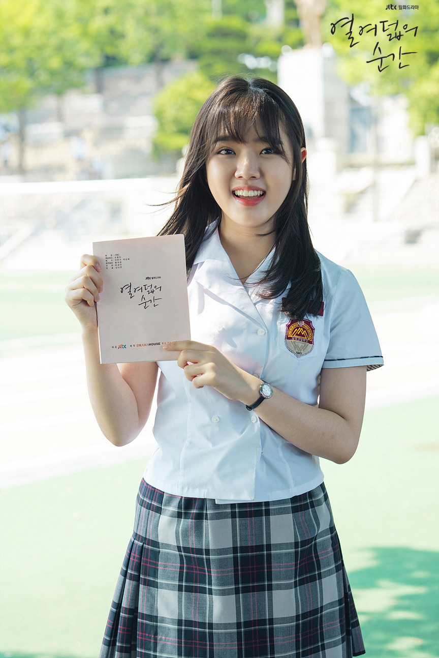 Image result for kim hyang gi at eighteen