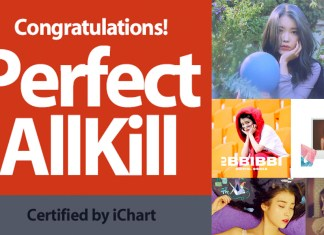 IU Perfect All Kill