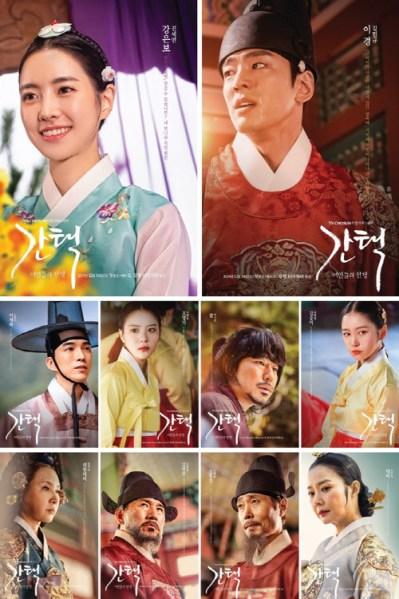 ผลการค้นหารูปภาพสำหรับ DVD ซีรีย์เกาหลี  Selection The War Between Women / Queen Love And War