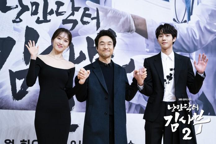 อีซองคยอง ฮันซอกกยู อันฮโยซอบ