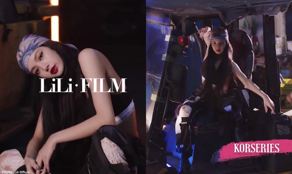 LILI's FILM #4