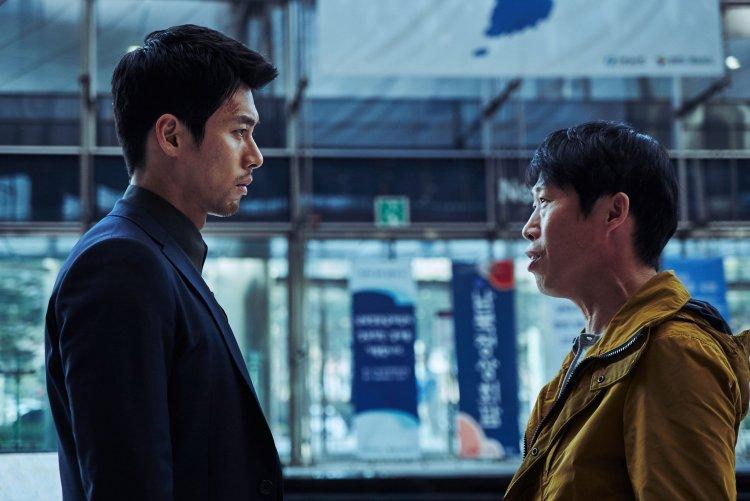 Confidential Assignment ฮยอนบิน ยูแฮจิน