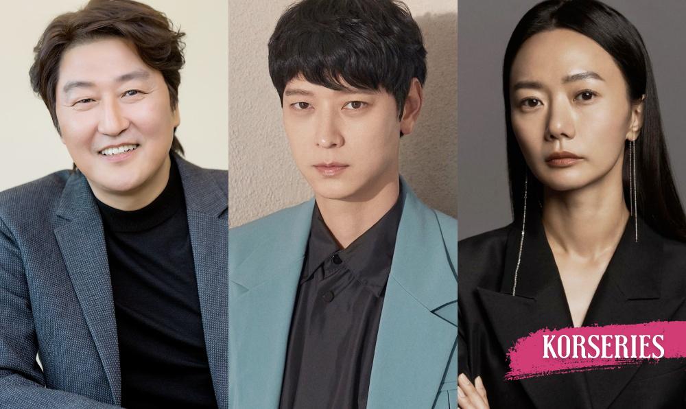Broker ซงคังโฮ คังดงวอน แบดูนา