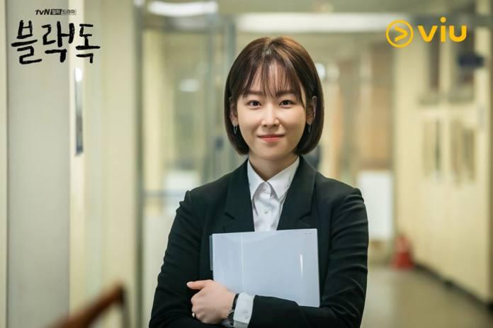ซอฮยอนจิน Black Dog