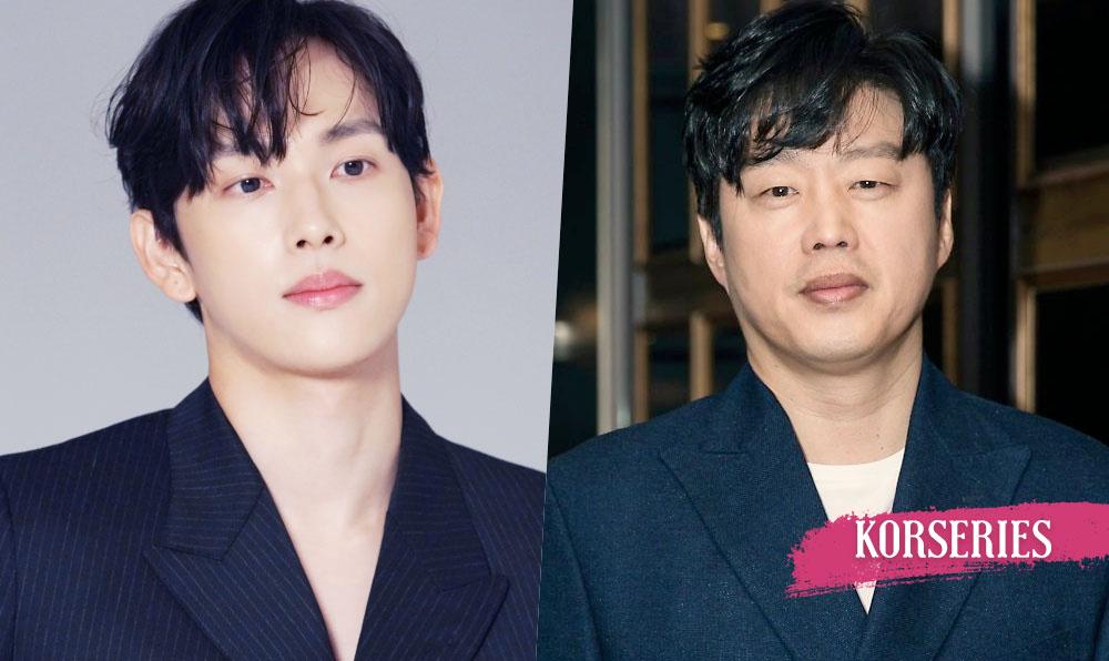 อิมชีวาน คิมฮีวอน