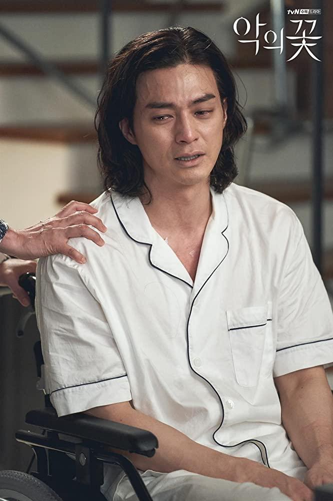 คิมจีฮุน Flower of Evil