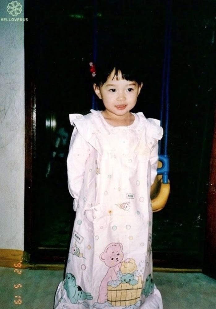 ควอนนารา