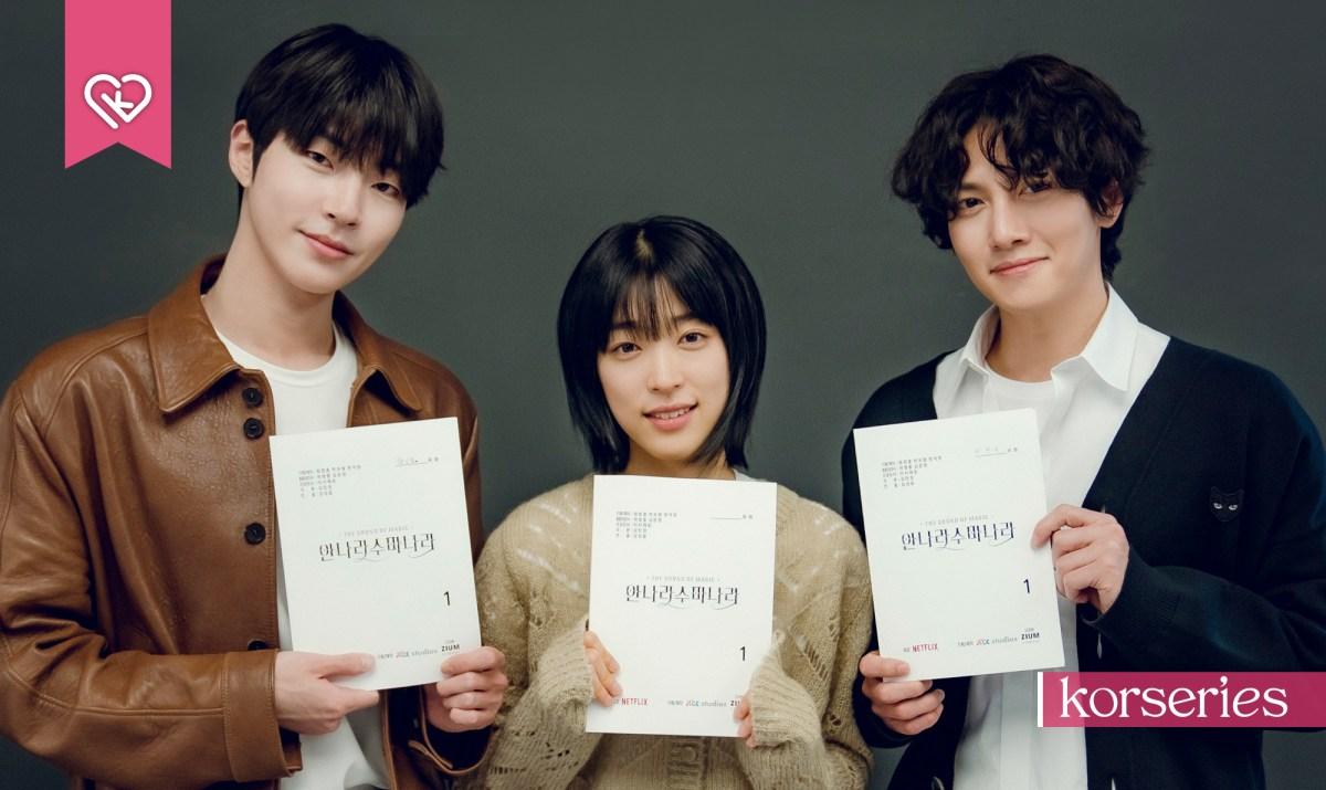 จีชางอุค - ชเวซองอึน - ฮวังอินยอบ คอนเฟิร์มรับบทนำในออริจินัลซีรีส์ Netflix เรื่องใหม่ 'The Sound of Magic'
