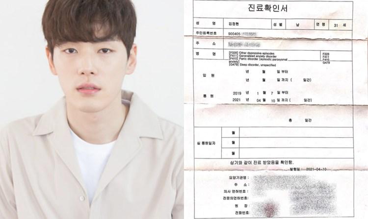 สื่อเปิดเอกสารใบรับรองแพทย์ 'คิมจองฮยอน' ยันป่วยก่อนซีรีส์ Time แต่ต้นสังกัดเพิกเฉย