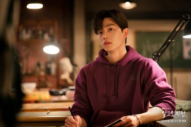 ซงคัง Nevertheless JTBC