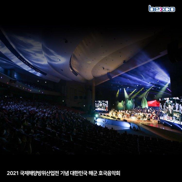 งานแสดงดนตรี 2021 International Maritime Defense Industry Exhibition Korea Navy Patriotic Concert