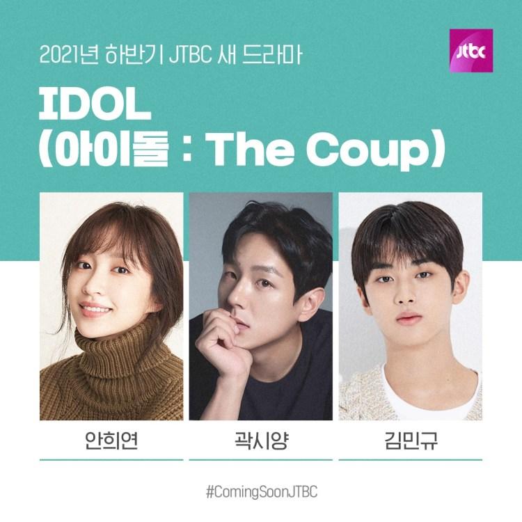 ฮานิ (อันฮียอน) - ควักชียัง - คิมมินกยู นักแสดงนำซีรีส์ IDOL: The Coup