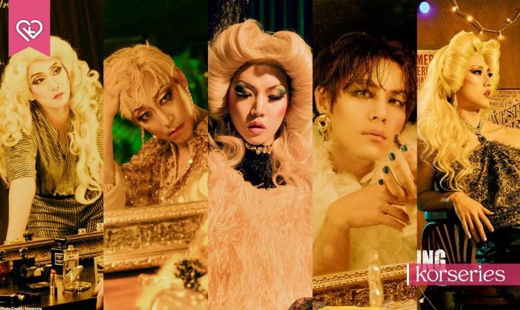 เผยมาด 5 นักแสดง สวมบท เฮ็ดวิก ในละครเวที Hedwig And The Angry Inch
