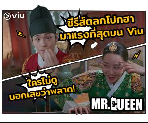 Mr-QUEENxKorseries Sidebar