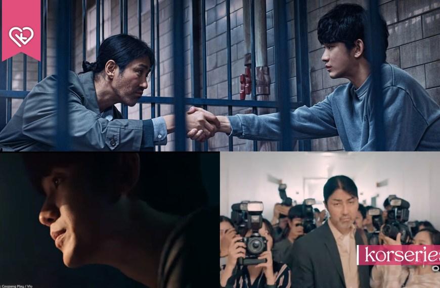 'One Ordinary Day' ส่งทีเซอร์บอกใบ้ความเข้มข้น ผ่านการแสดงของ คิมซูฮยอน-ชาซึงวอน