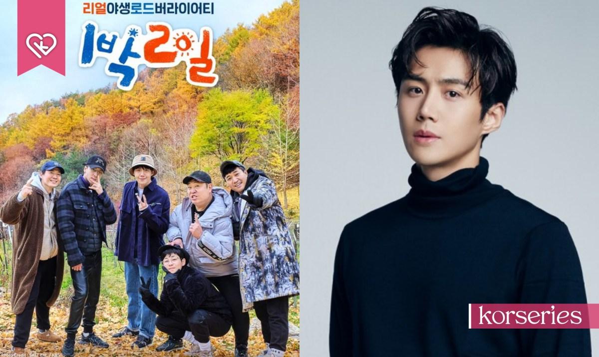 คิมซอนโฮ ยืนยันการถอนตัวออกจากรายการ 2 Days & 1 Night - ผู้ผลิตรายการแจ้งอย่างเป็นทางการ