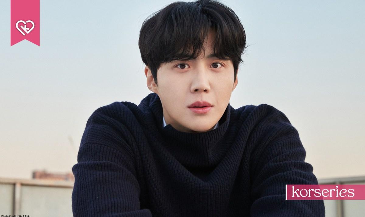 คิมซอนโฮ ออกจดหมายขอโทษถึงกรณีข่าวลือที่ตกเป็นประเด็น