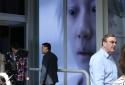Фрагмент інсталяції Мун Кьюнгвон та Джеон Джоонхо, Способи згортання простору та польоту, 2015. Корейський павільйон в Джардіні.