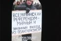 Ірина Нахова, Зелений павільйон, 2015. Кадр з відео. Російський павільйон в Джардіні.