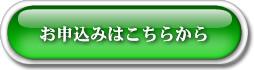 https://ws.formzu.net/dist/S83057917/