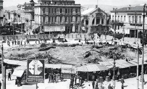 Ομόνοια 1927