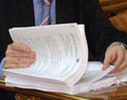 изменения в законодательстве