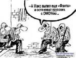 Прекращение уголовных дел по истечению сроков давности