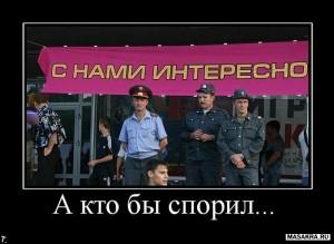 привод в полицию