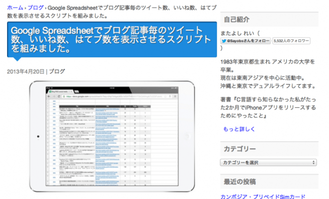 Screenshot 2014-04-26 13.42.59