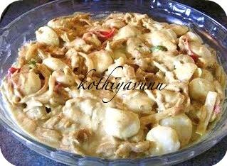 Kozhi Pidi Recipe | Kozhi Thikidi Recipe – Kanjirapally Style | Rice Dumplings in Meat Gravy