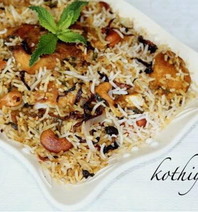 Meen Biryani Recipe | Fish Biryani Recipe – Kerala Style