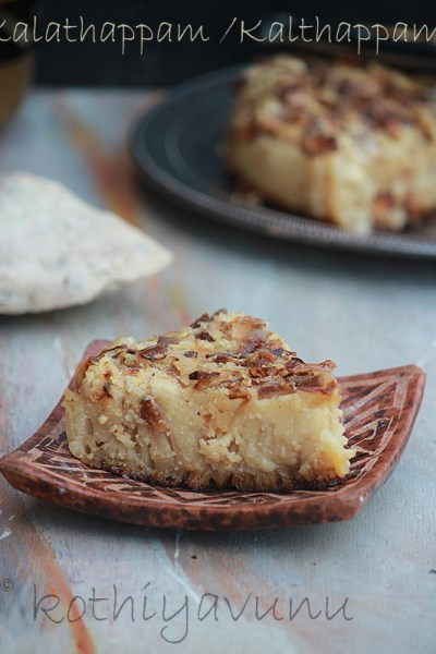 Kalathappam – Kalthappam Recipe – Sweetened version   Rice Cake with Jaggery