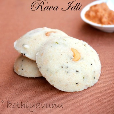 Rava Idli Recipe – Semolina Idli Recipe – Steamed Semolina Dumplings Recipe