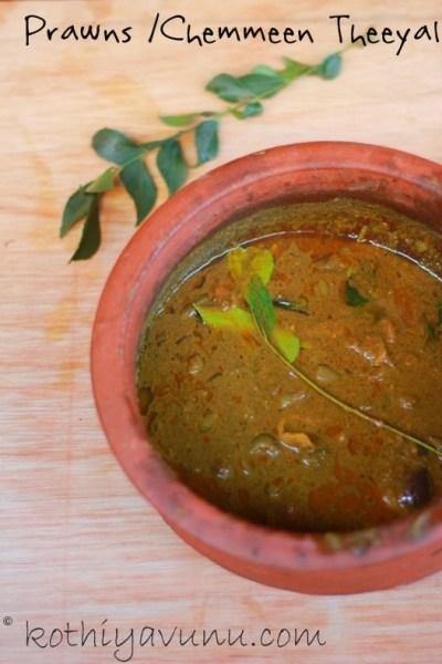 Chemmeen Ulli Theeyal Recipe – Prawns Shallots in Roasted Coconut Gravy Recipe