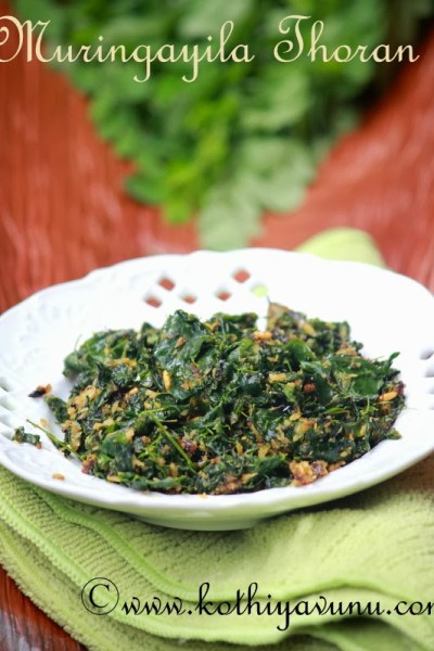 Muringayila-Muringya Ila Thoran Recipe|Drumstick Leaves Thoran-Stir Fry