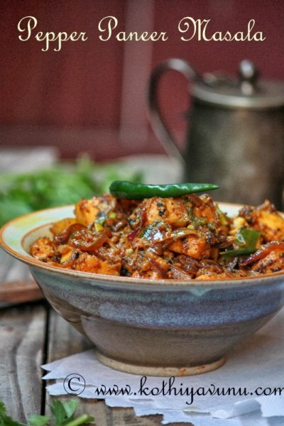 Pepper Paneer Recipe – Paneer Pepper Masala Recipe | Paneer Kalimirch Recipe